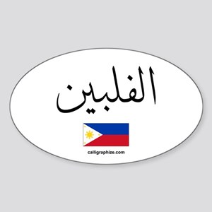 Philippines Flag Arabic Oval Sticker