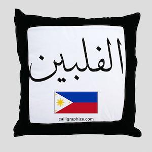 Philippines Flag Arabic Throw Pillow