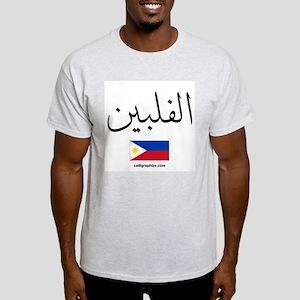 Philippines Flag Arabic Light T-Shirt