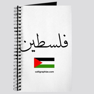 Palestine Flag Arabic Journal