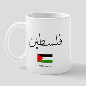 Palestine Flag Arabic Mug