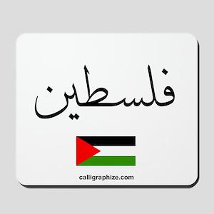 Palestine Flag Arabic Mousepad