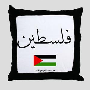 Palestine Flag Arabic Throw Pillow