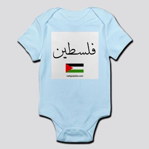 Palestine Flag Arabic Infant Bodysuit