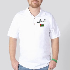 Palestine Flag Arabic Golf Shirt