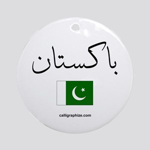 Pakistan Flag Arabic Ornament (Round)