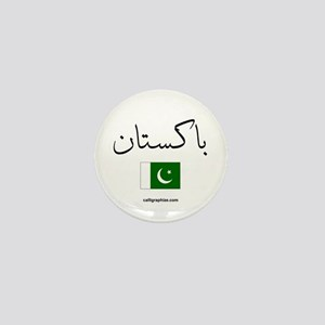 Pakistan Flag Arabic Mini Button