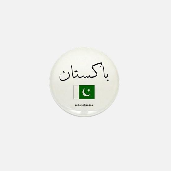 Pakistan Flag Arabic Mini Button