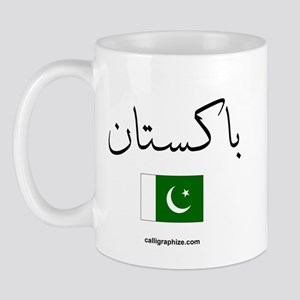 Pakistan Flag Arabic Mug
