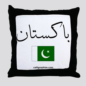 Pakistan Flag Arabic Throw Pillow