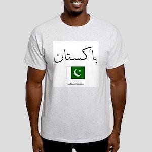 Pakistan Flag Arabic Light T-Shirt