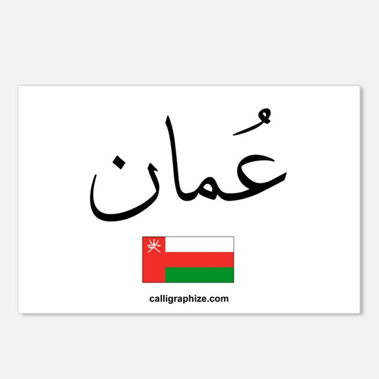 Oman Flag Arabic Calligraphy Postcards (Package of