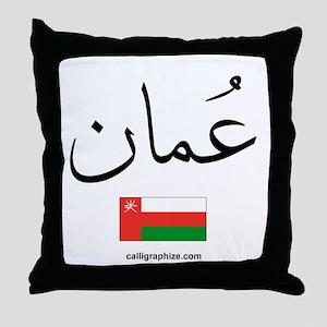 Oman Flag Arabic Calligraphy Throw Pillow