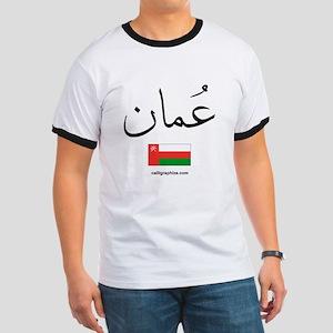 Oman Flag Arabic Calligraphy Ringer T