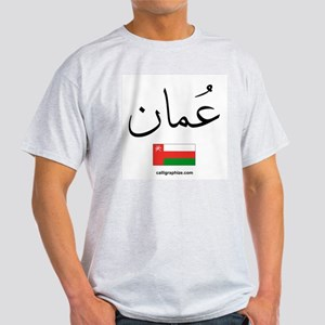 Oman Flag Arabic Calligraphy Light T-Shirt