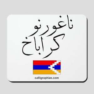 Nagorno-Karabakh Flag Arabic Mousepad