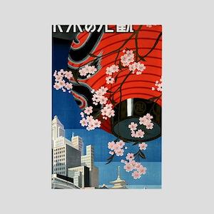 Antique Tokyo Japan Cityscape Tra Rectangle Magnet