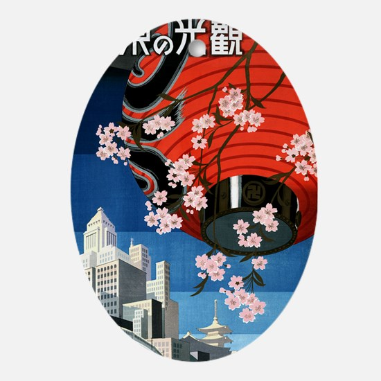 Antique Tokyo Japan Cityscape Travel Oval Ornament