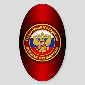 Russia COA (iphone 5) Sticker (Oval)