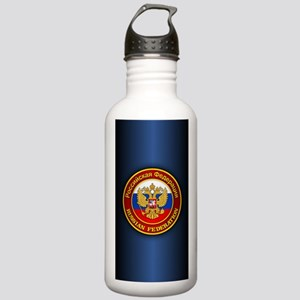 Russian Tribute Stainless Water Bottle 1.0L
