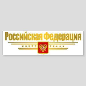 Russia (front) Sticker (Bumper)