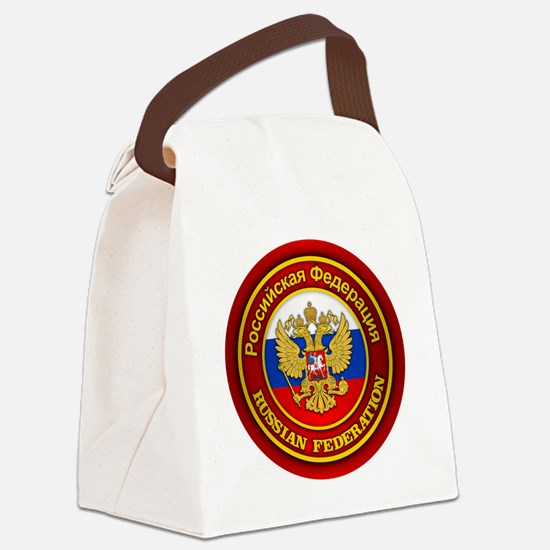 Russia COA (round) Canvas Lunch Bag
