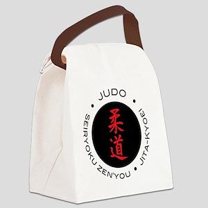 Judo Logo circle maximum efficien Canvas Lunch Bag