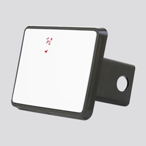 Girl-Stripping-08-B Rectangular Hitch Cover