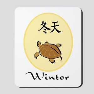 Chinese Character Winter Mousepad