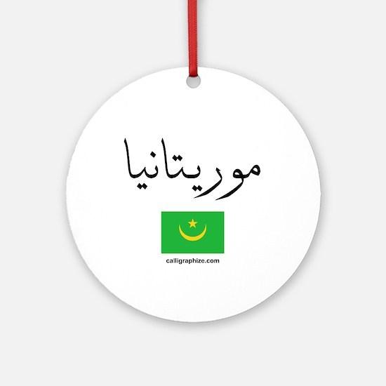 Mauritania Flag Arabic Ornament (Round)