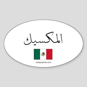 Mexico Flag Arabic Oval Sticker