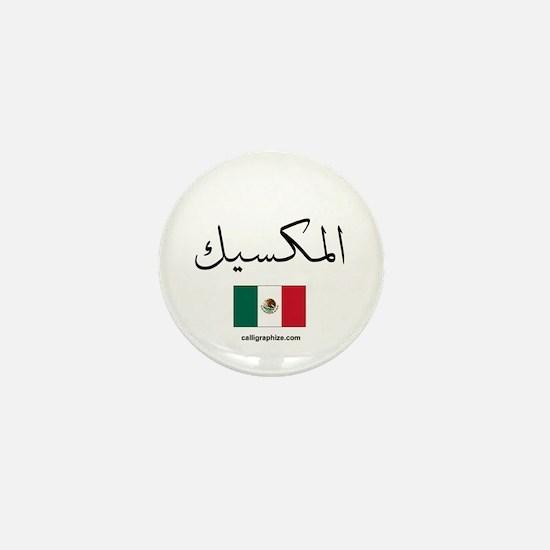 Mexico Flag Arabic Mini Button