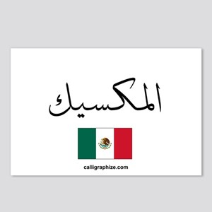 Mexico Flag Arabic Postcards (Package of 8)