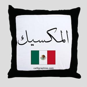 Mexico Flag Arabic Throw Pillow