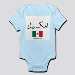 Mexico Flag Arabic Infant Bodysuit