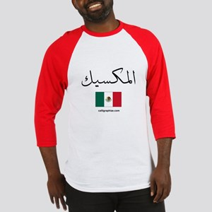 Mexico Flag Arabic Baseball Jersey