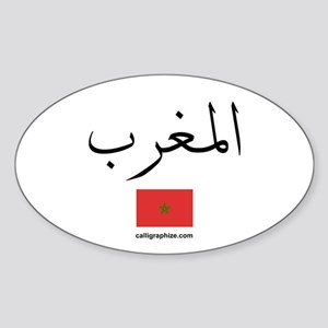 Morocco Flag Arabic Calligraphy Oval Sticker