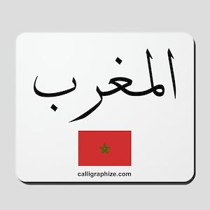 Morocco Flag Arabic Calligraphy Mousepad
