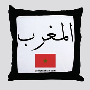 Morocco Flag Arabic Calligraphy Throw Pillow