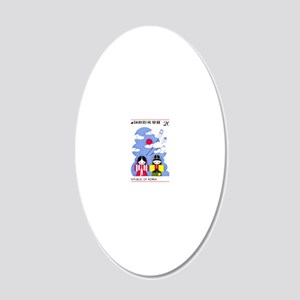 1977 Korea Children And Kite 20x12 Oval Wall Decal