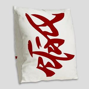 Red and White Love Kanji Burlap Throw Pillow