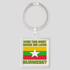 Burmese Designs Square Keychain