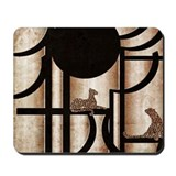 Art deco Mouse Pads