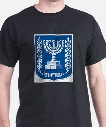 Israel Coat of Arms T-Shirt