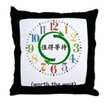 Worth the Wait (Chinese) Throw Pillow