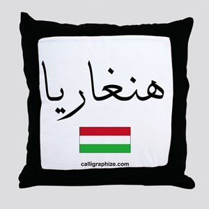 Hungary Flag Arabic Throw Pillow