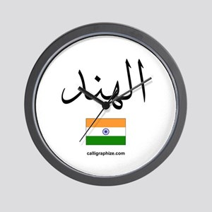 India Flag Arabic Calligraphy Wall Clock