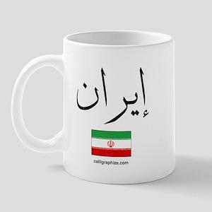 Iran Flag Arabic Calligraphy Mug