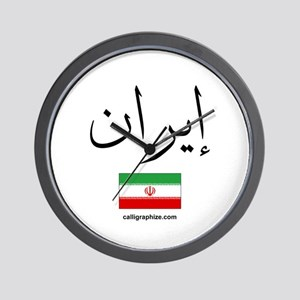 Iran Flag Arabic Calligraphy Wall Clock