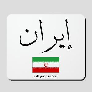 Iran Flag Arabic Calligraphy Mousepad